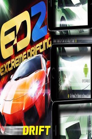 极端漂移赛车|玩賽車遊戲App免費|玩APPs