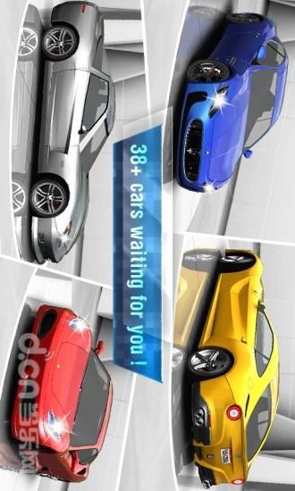 3D短程真实赛车-应用截图