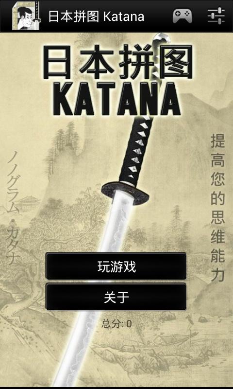 Nonograms Katana-应用截图