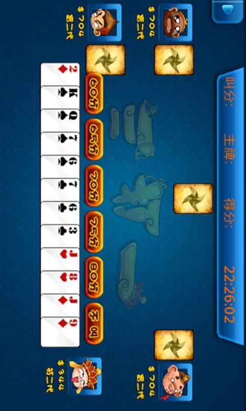 玩免費棋類遊戲APP|下載风扯三打一 app不用錢|硬是要APP
