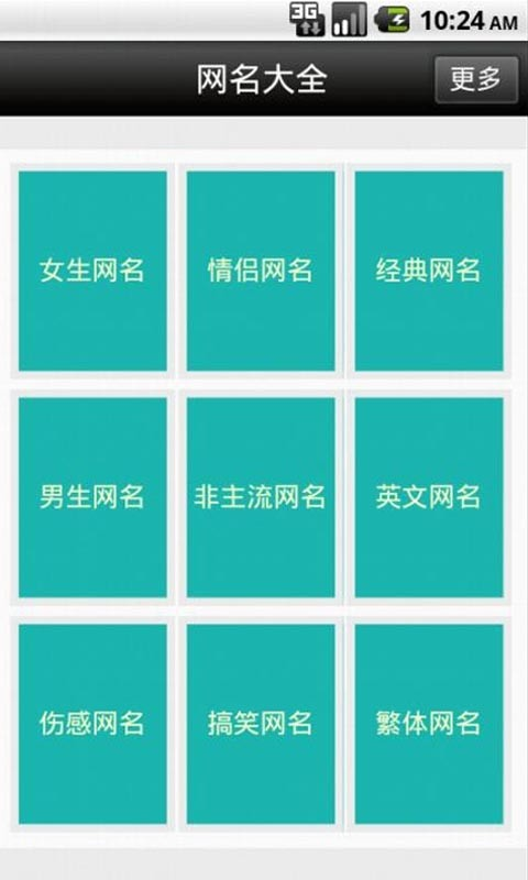 香港線網 HKSIN.COM-香港常用網址大全和常用連結 Useful Links | 網上書籤 Internet Bookmark