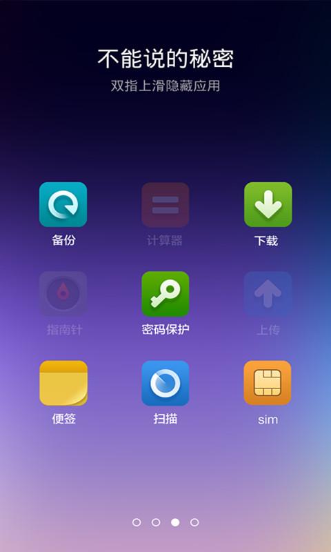 小米桌面 個人化 App-愛順發玩APP