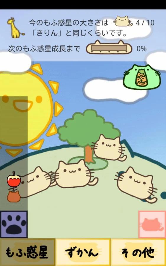 無料游戏Appの软软猫咪(汉化版)|記事Game