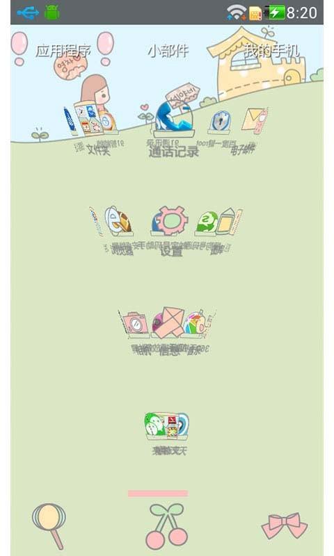 como excluir contatos do iphone 5 s | Android, iPad, iPhone, Windows