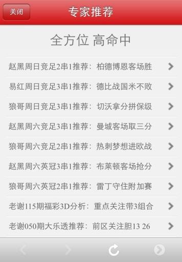 玩免費財經APP|下載新京报彩票 app不用錢|硬是要APP