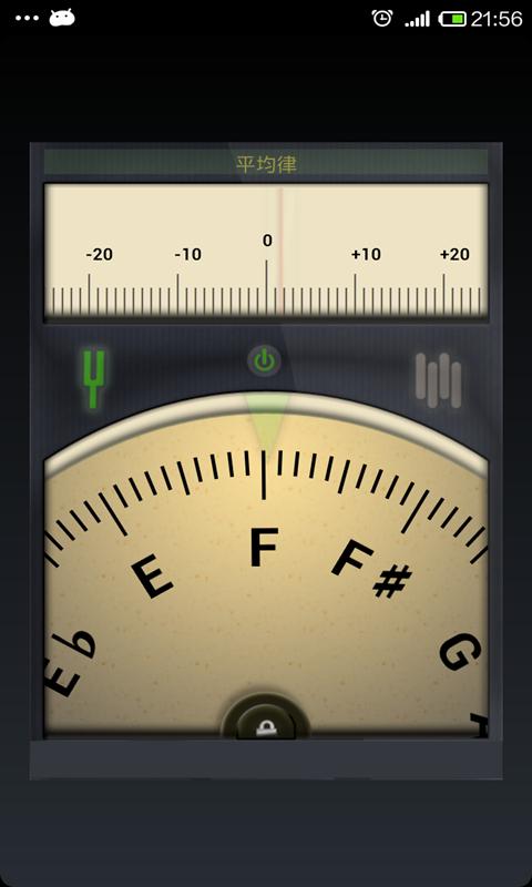 小熊调音器-应用截图