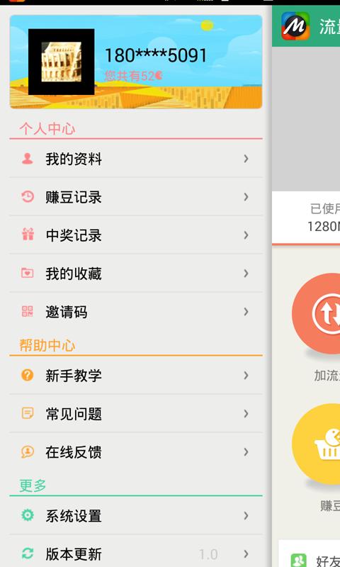 快播QVOD喜愛肉棒的淫盪母親 - Guangzhou GuanJie Logistics Co., Ltd.