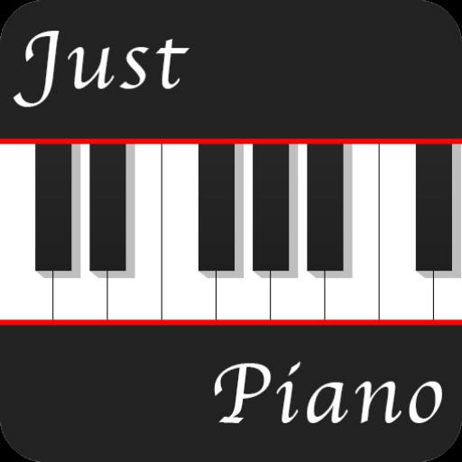 极品钢琴2
