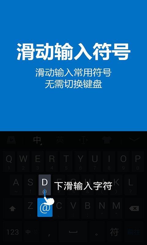 玩工具App|必应输入法免費|APP試玩