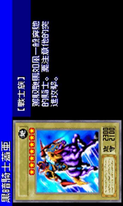 【PC】魔喚精靈 3 - 巴哈姆特