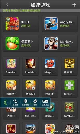玩免費模擬APP|下載安卓游戏大师 app不用錢|硬是要APP