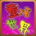 童话世界 遊戲 App Store-癮科技App