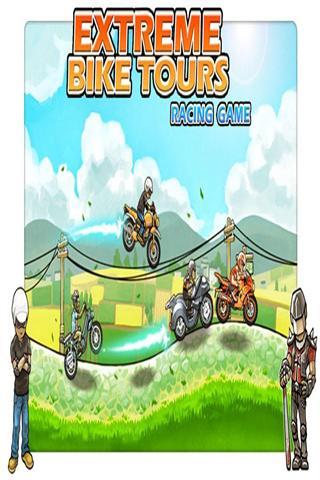 天天爱飙车 Extreme Bike Tours
