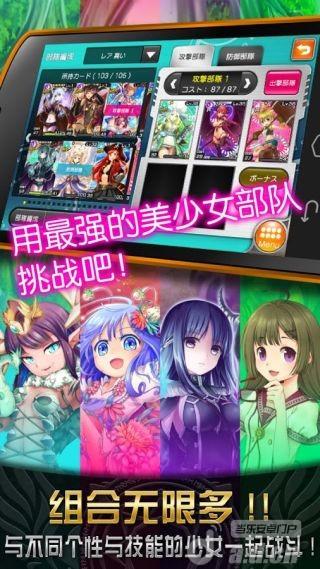 【免費遊戲App】神女控-APP點子
