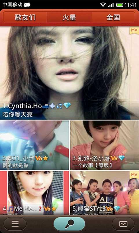 KTV爱唱吧 生活 App-癮科技App