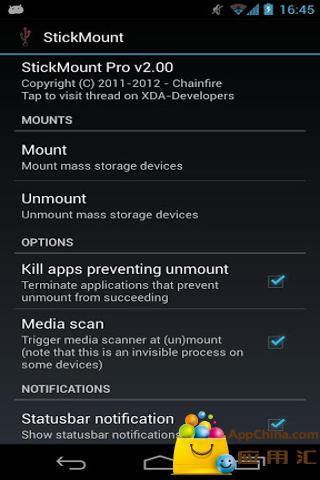 随身盘StickMount升级Pro版Key