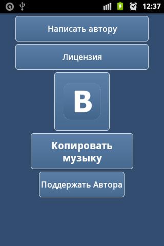【免費工具App】歌曲下载-APP點子