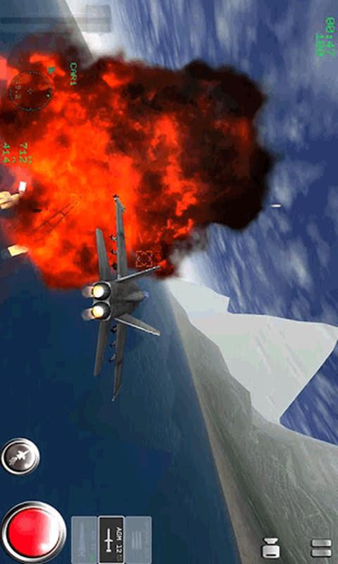 航空战士-应用截图