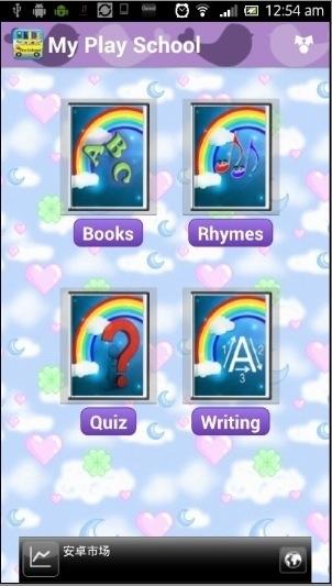 魔力小孩英语:在App Store 上的内容 - iTunes - Apple