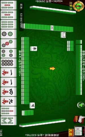 玩免費棋類遊戲APP|下載赖子山庄天津麻将 app不用錢|硬是要APP