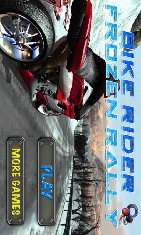 疯狂的摩托车