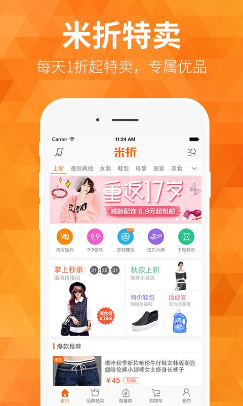 魔米app - 玩APPs
