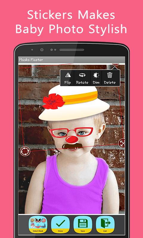 儿童照片美化-应用截图