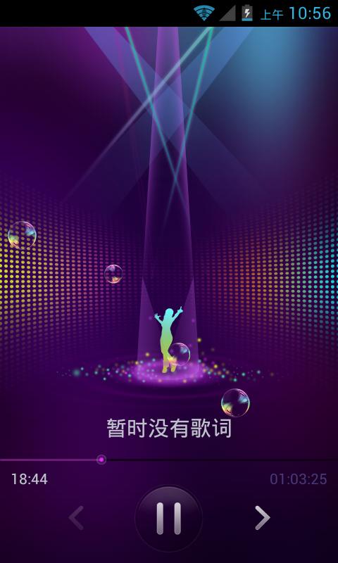 玩媒體與影片App|嗨歌音乐播放器免費|APP試玩