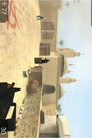 沙漠枪战-应用截图