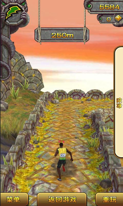 玩免費模擬APP|下載神庙逃亡2插件 app不用錢|硬是要APP