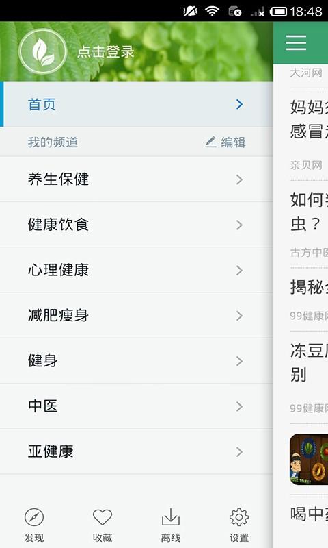 [面試] 華山基金會.愛心天使站 @ 幸福,在我面前了 :: 痞客邦 PIXNET ::