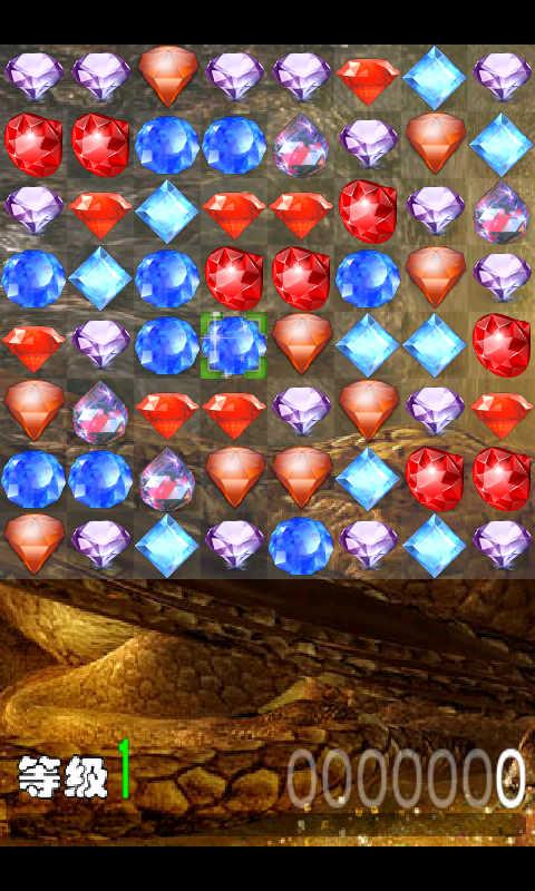 安卓消宝石游戏|玩棋類遊戲App免費|玩APPs