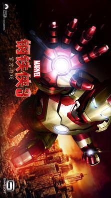 超人:鋼鐵之軀—在線播放—《超人:鋼鐵之軀》—電影—優酷網,視頻高清在線觀看