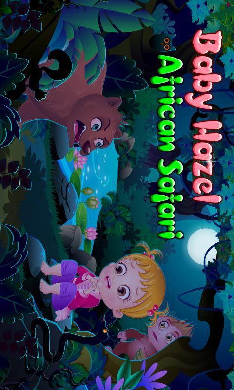 宝贝的原始森林旅行 遊戲 App-愛順發玩APP