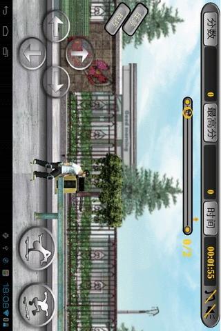 玩體育競技App|花样滑板免費|APP試玩