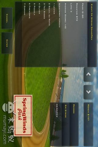 【免費體育競技App】赛马冠军-APP點子