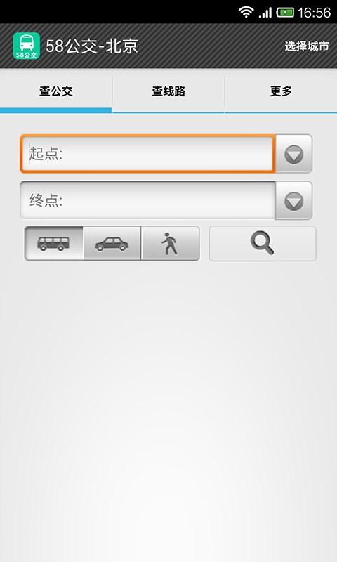 上海公交查询:在App Store 上的App - iTunes - Apple