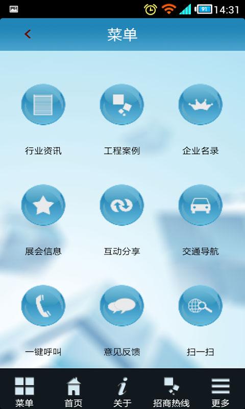 【免費體育競技App】吊装运输租赁-APP點子