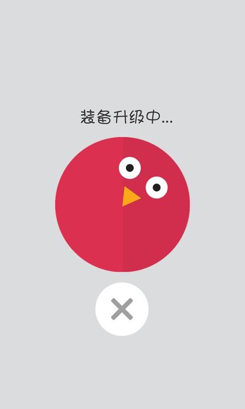玩免費休閒APP|下載呆鸟 app不用錢|硬是要APP