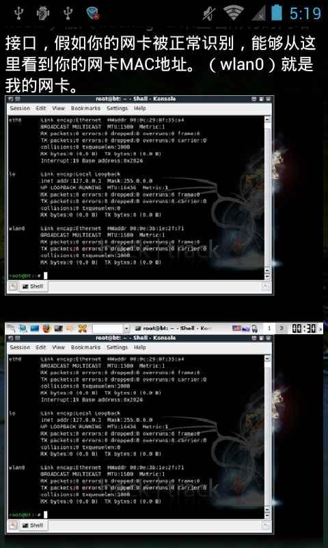 wifi大师破解密码技巧教程 工具 App-癮科技App