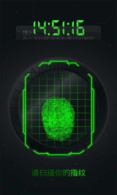 手机指纹解锁 個人化 App-愛順發玩APP