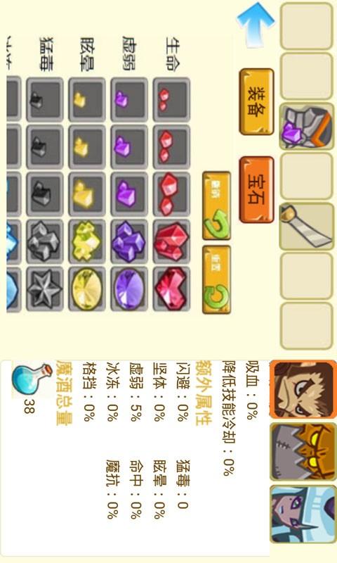 玩模擬App|小小帝国攻略助手免費|APP試玩