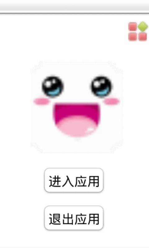 qq微信聊天表情图片大全