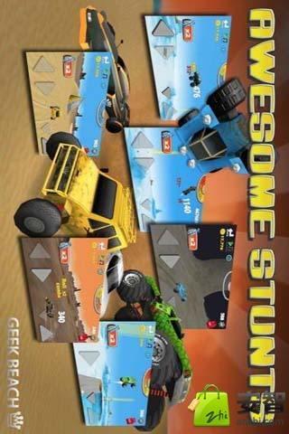 沙漠飞奔(正版) 賽車遊戲 App-癮科技App
