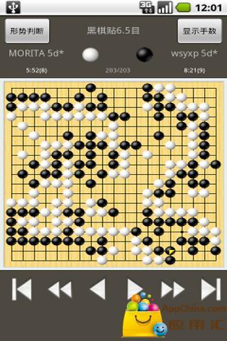 玩棋類遊戲App|博乐围棋免費|APP試玩