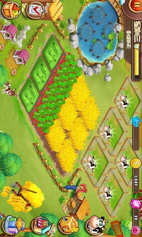 我的梦幻农场-应用截图