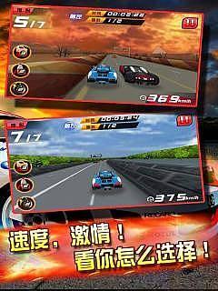 3D天天狂飙——全民飞车-应用截图
