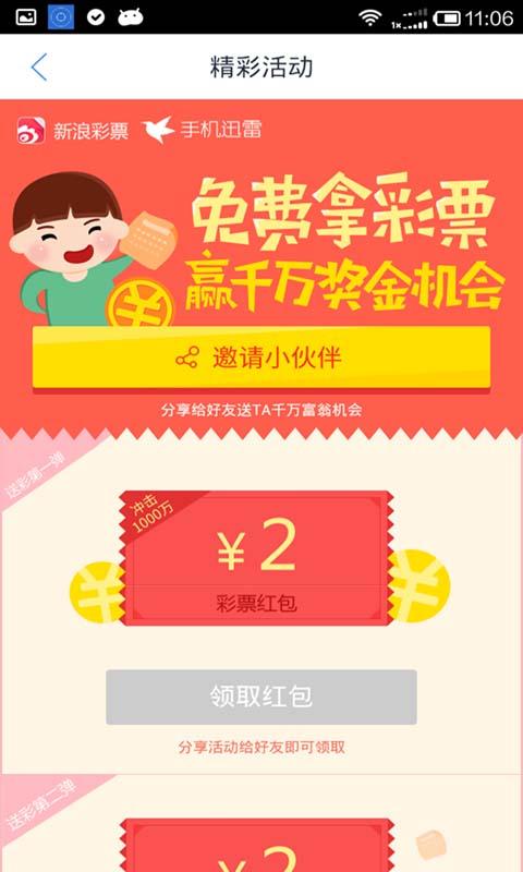 千千靜聽繁體中文版下載2015 (現為百度音樂) - 免費軟體下載