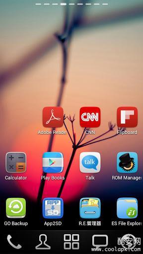玩免費個人化APP|下載GO桌面UI主题 app不用錢|硬是要APP