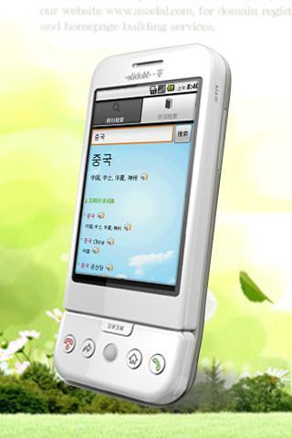 Download SwipePad Theme - Shade Light 1.0 APK - SwipePad ...